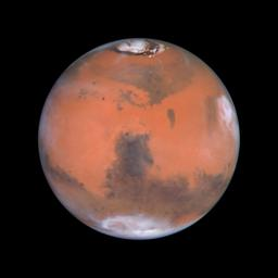 A Closer Hubble Encounter With Mars - Syrtis Major
