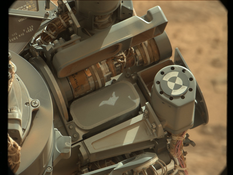 This image shows the location of the 150-micrometer sieve screen on NASA's Mars rover Curiosity, a device used to remove larger particles from samples before delivery to science instruments.