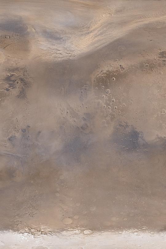 Северная часть Ацидалийской Равнины охвачена пылевой бурей