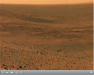 Click on the image for 'East Basin' Panorama (QTVR)
